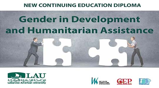 Gender in Development and Humanitarian Assistance Diploma